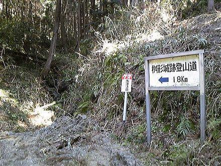 枡形山(岡山県鏡野町)_b0156456_1812415.jpg
