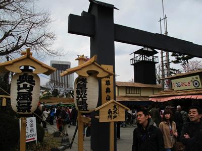 浅草奥山へ散歩_e0271858_9123377.jpg