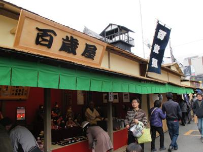 浅草奥山へ散歩_e0271858_9152012.jpg