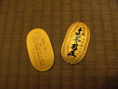 浅草奥山へ散歩_e0271858_9175764.jpg