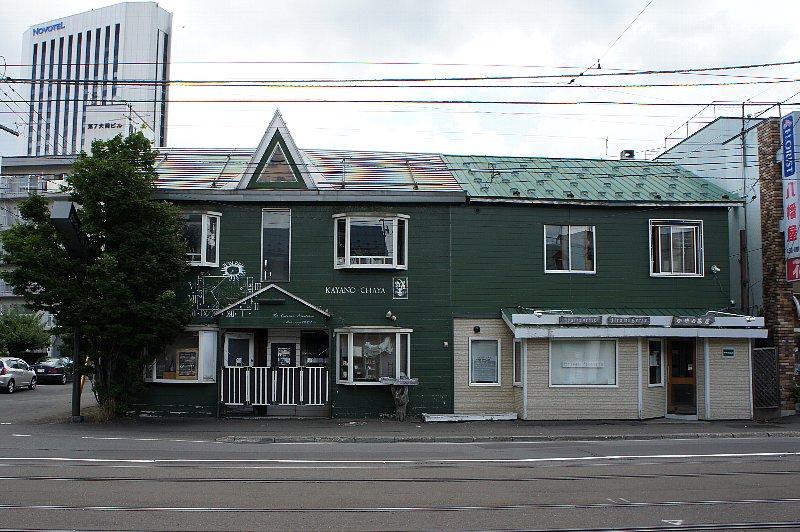 札幌のかやの茶屋_c0112559_21253193.jpg