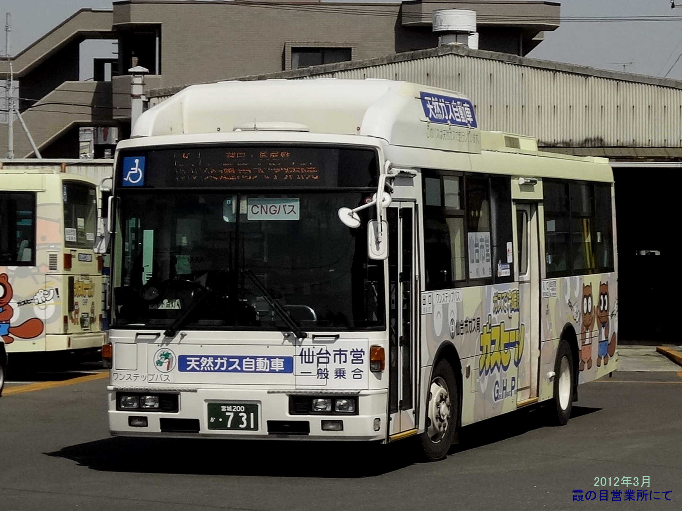 b0149766_1952822.jpg