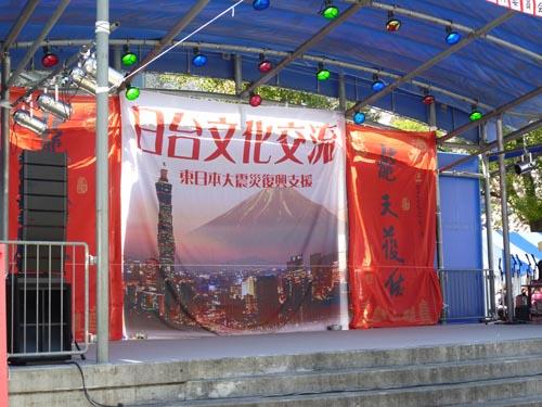 【第1回日台文化交流】台湾風腸詰め_c0152767_22523576.jpg