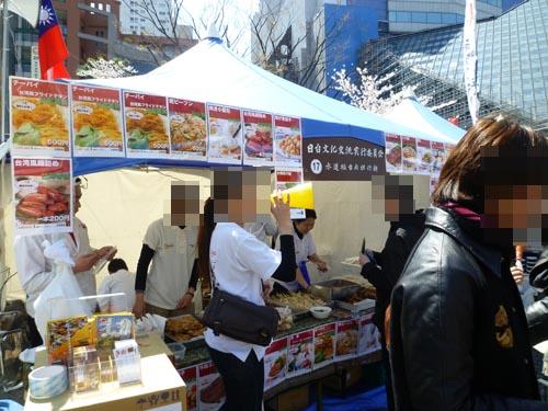 【第1回日台文化交流】台湾風腸詰め_c0152767_22552385.jpg