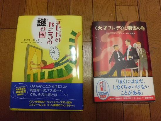 新年度の2冊_a0025572_2073325.jpg