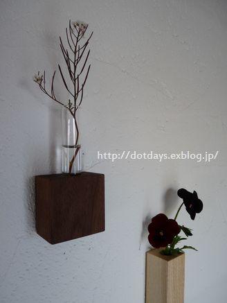 b0162572_15303097.jpg