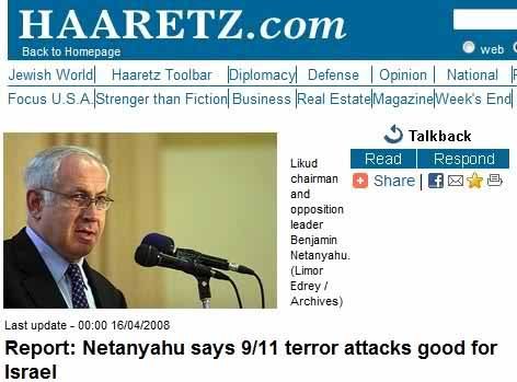 イスラエルが9.11を行った、あなたが必要とするすべての証拠 その5_c0139575_19174015.jpg