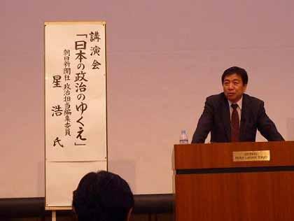 なぜ日本の政治家はユダヤ人と手を結ぶのか 「悪魔と結んでも政策を実行せよ」  たんぽぽ日記_c0139575_20304165.jpg