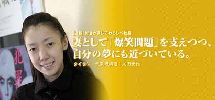 なぜ日本の政治家はユダヤ人と手を結ぶのか 「悪魔と結んでも政策を実行せよ」  たんぽぽ日記_c0139575_20534218.jpg