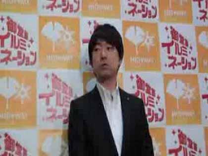 なぜ日本の政治家はユダヤ人と手を結ぶのか 「悪魔と結んでも政策を実行せよ」  たんぽぽ日記_c0139575_20555183.jpg