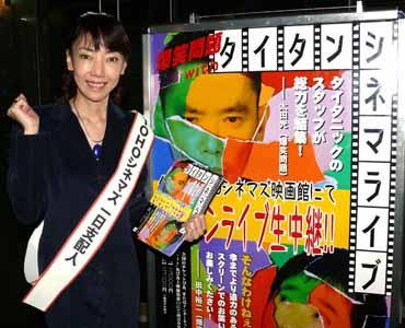 なぜ日本の政治家はユダヤ人と手を結ぶのか 「悪魔と結んでも政策を実行せよ」  たんぽぽ日記_c0139575_2056128.jpg