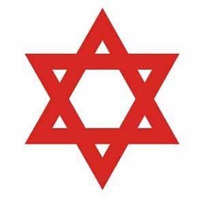 なぜ日本の政治家はユダヤ人と手を結ぶのか 「悪魔と結んでも政策を実行せよ」  たんぽぽ日記_c0139575_21383939.jpg