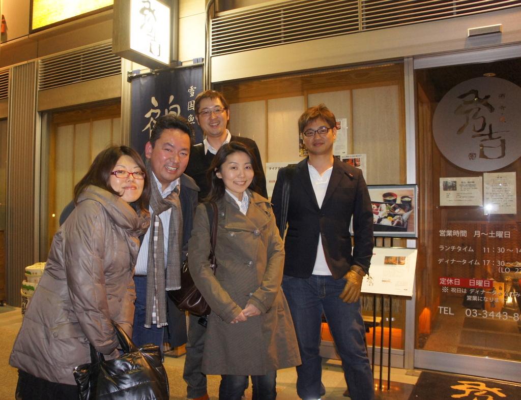 東京2日目、桜満喫+秀吉さんで満喫晩餐。_c0180686_0403293.jpg