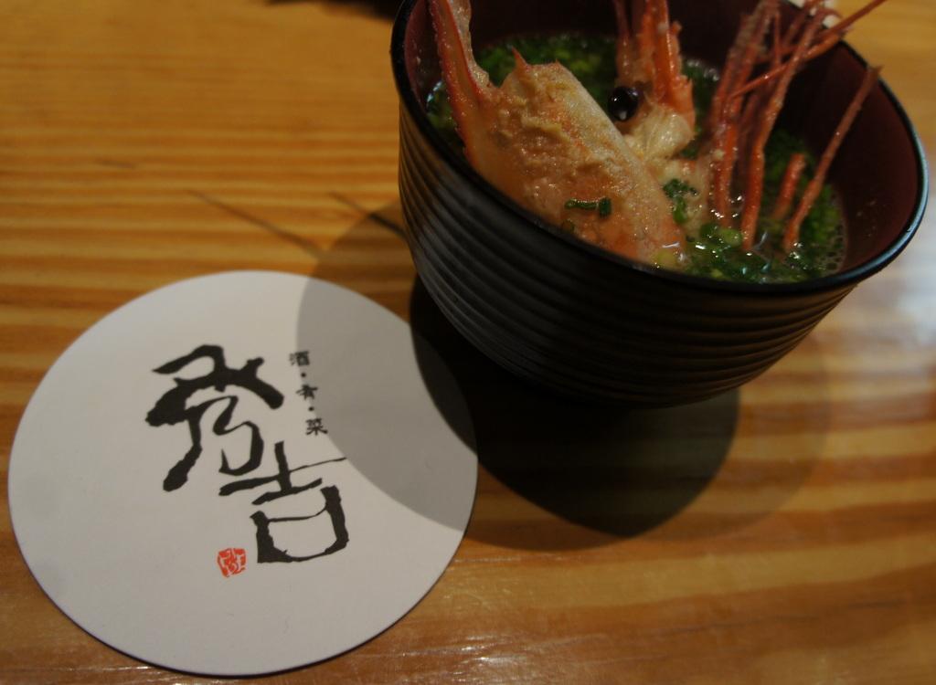 東京2日目、桜満喫+秀吉さんで満喫晩餐。_c0180686_0403771.jpg