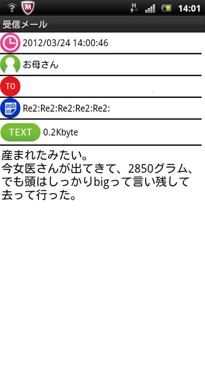 e0056586_22273589.jpg