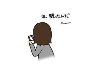 a0093189_1684627.jpg