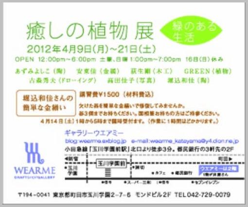 f0143397_1802745.jpg