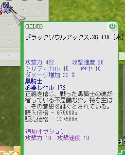 b0169804_23365620.jpg