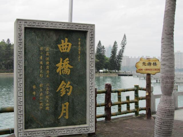 台湾3日目①_a0100706_19424366.jpg