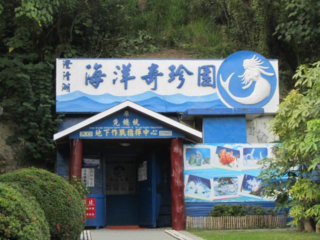 台湾3日目①_a0100706_19434488.jpg