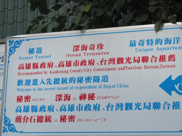 台湾3日目①_a0100706_19435579.jpg