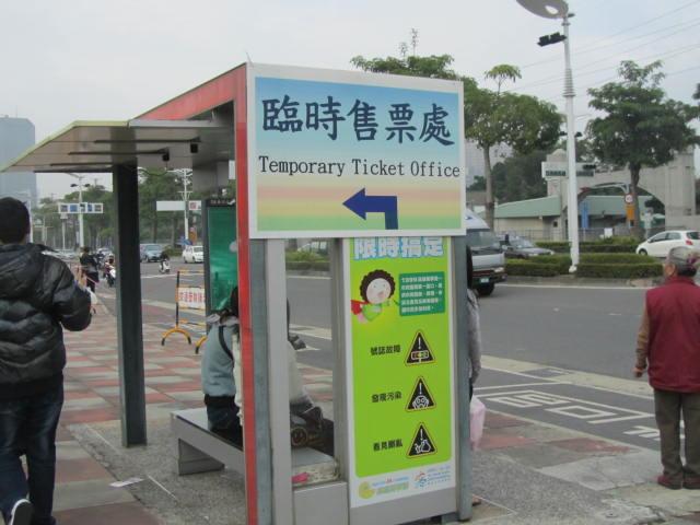 台湾3日目②_a0100706_21154067.jpg
