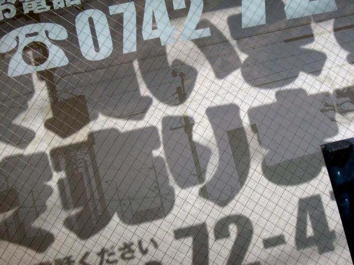 b0144506_647120.jpg