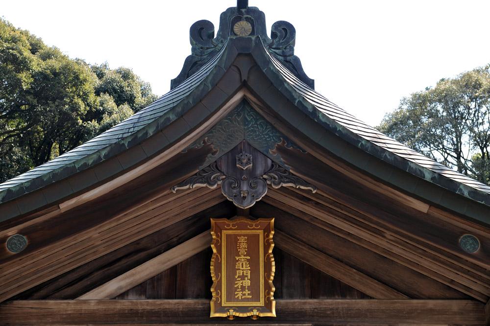 宝満宮 竃門神社 桜の季節_a0042310_1052026.jpg
