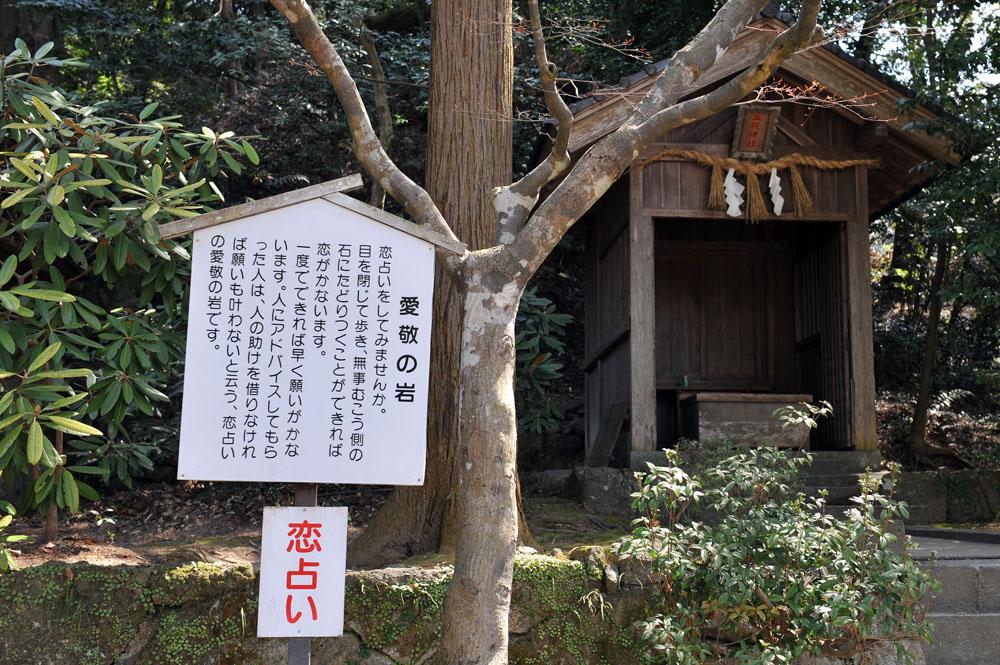宝満宮 竃門神社 桜の季節_a0042310_1062281.jpg