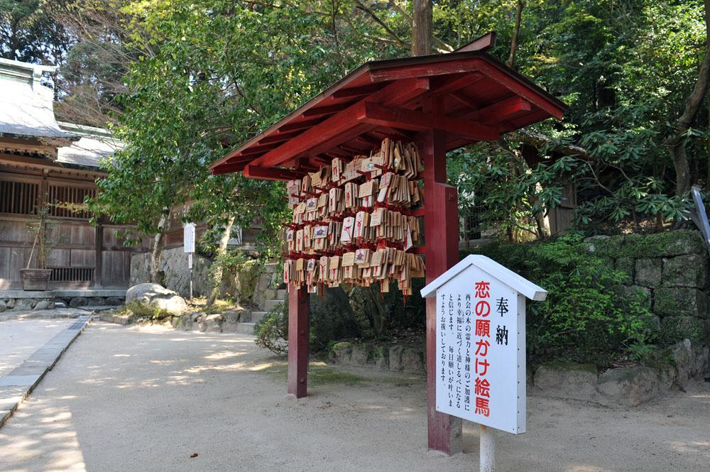 宝満宮 竃門神社 桜の季節_a0042310_1063920.jpg