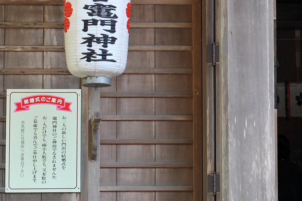 宝満宮 竃門神社 桜の季節_a0042310_1093223.jpg