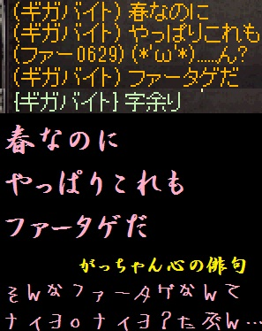 3月12日!OR行き放題最終日Σ(ёロё)ホエー!!_f0072010_20545124.jpg