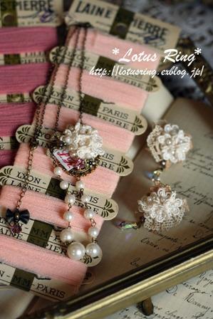小花とネックレスとイヤリングのセット*_a0169912_17514669.jpg