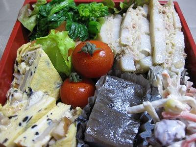 ここ数日の夕飯、お弁当♪_f0116812_2033369.jpg