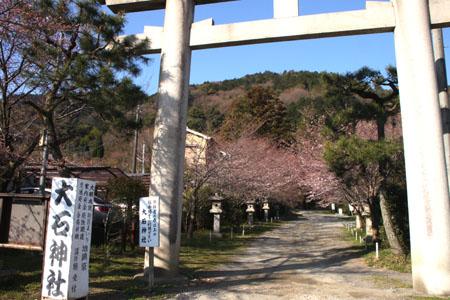大石神社_e0048413_2122649.jpg