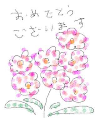 f0170422_23333594.jpg