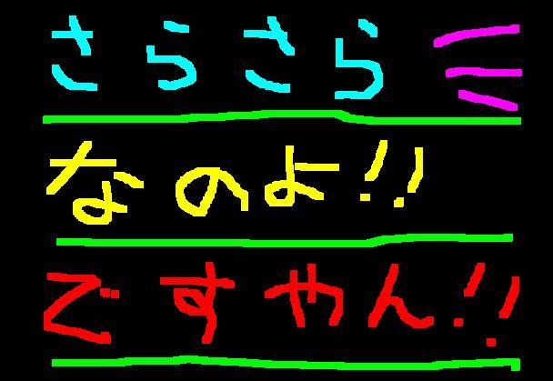 f0056935_16523940.jpg