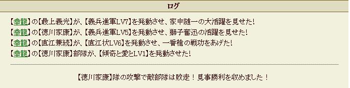 a0250441_13264082.jpg