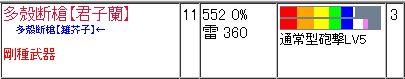 b0177042_4165416.jpg