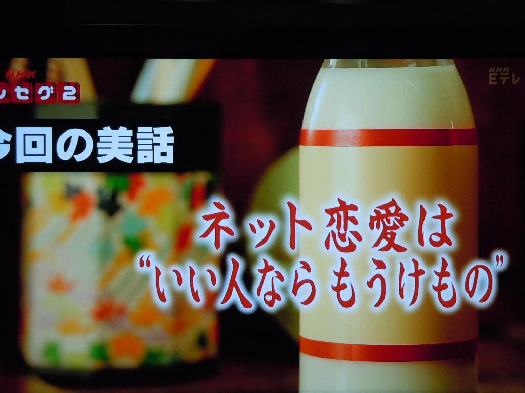 http://pds.exblog.jp/pds/1/201204/09/46/f0206346_21333849.jpg