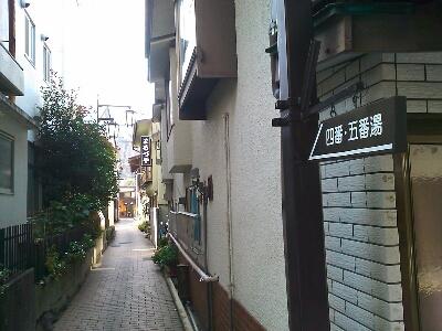 湯田中渋温泉郷!!!_e0114857_0544791.jpg