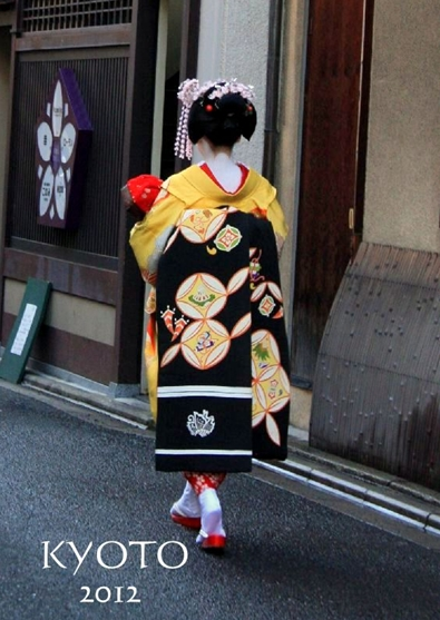 京都 桜めぐり♪_a0092659_8494315.jpg