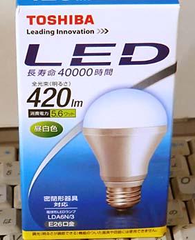 LED電球_e0220159_11322157.jpg