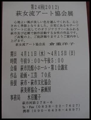 f0113862_1452811.jpg