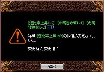 d0174864_14502177.jpg