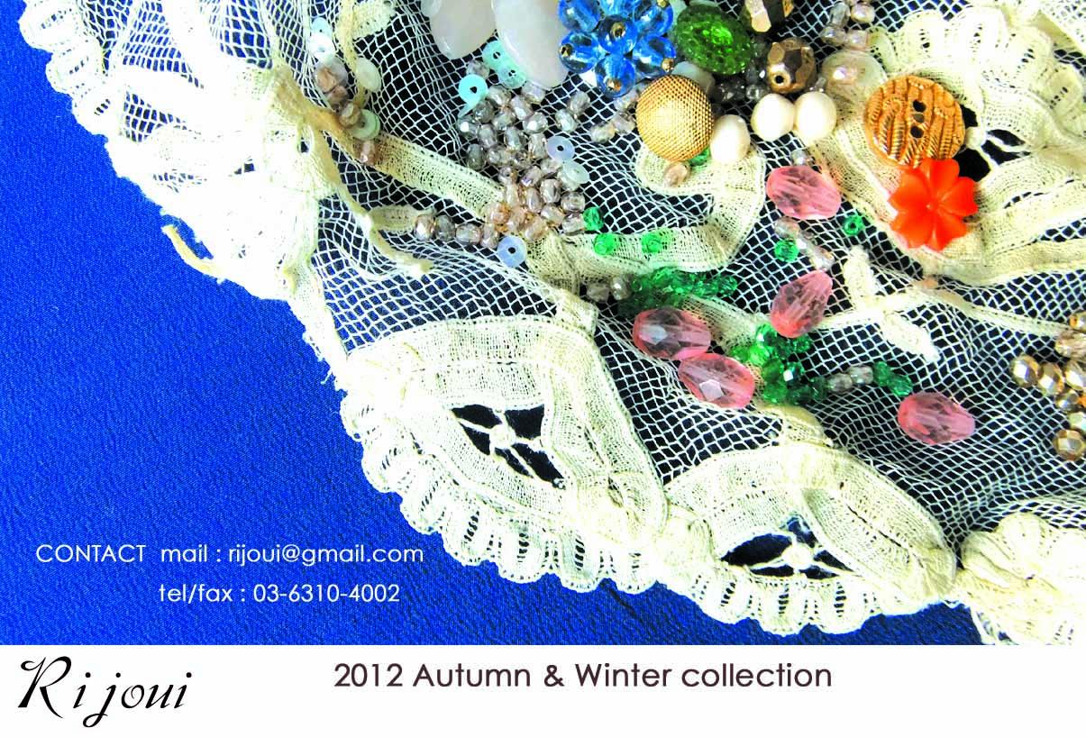 Rijoui 2012 Autumn & Winter collection_b0144069_1334204.jpg
