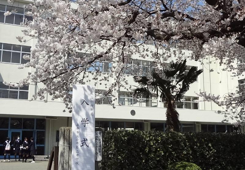 市立中学校で入学式_f0059673_22232939.jpg