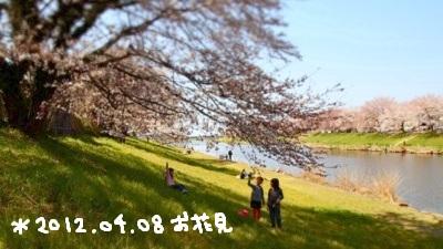 b0092580_241320.jpg