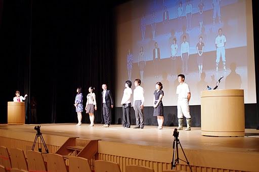 『ドリームプラン・プレゼンテーション in 名古屋』今年も始まります!_e0142585_10491992.jpg