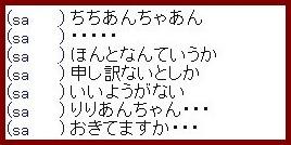 b0096491_5454819.jpg